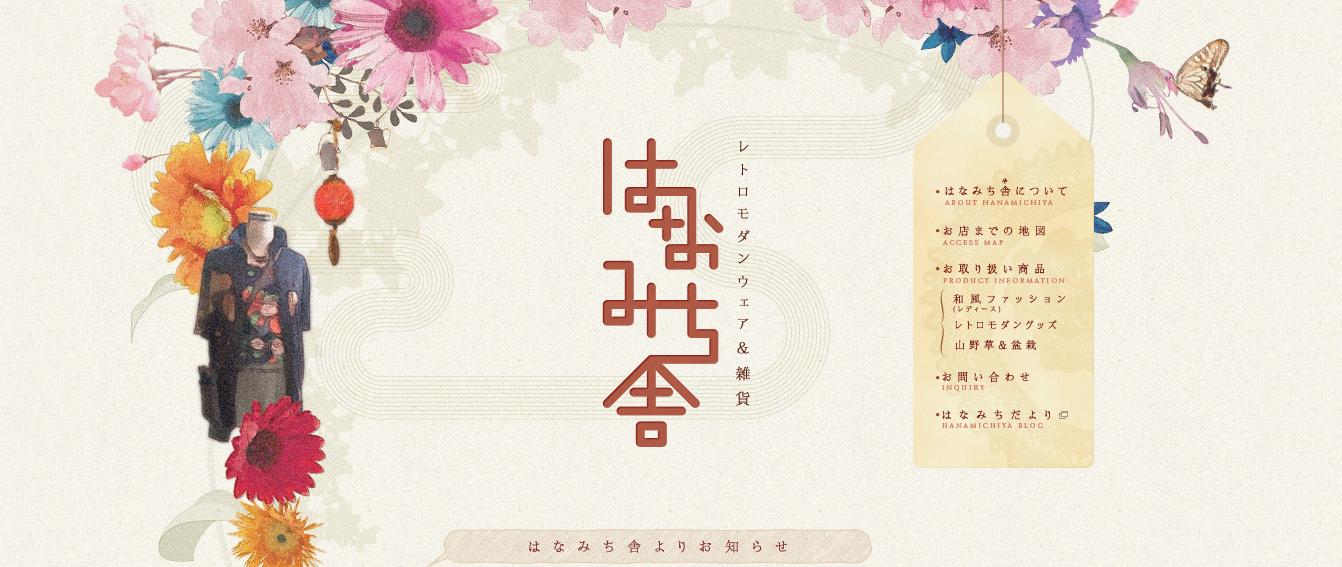 Сделать сайт в японском стиле самоучитель создание вебсайтов